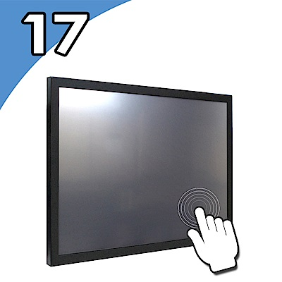 Nextech M系列 17吋電阻式觸控螢幕
