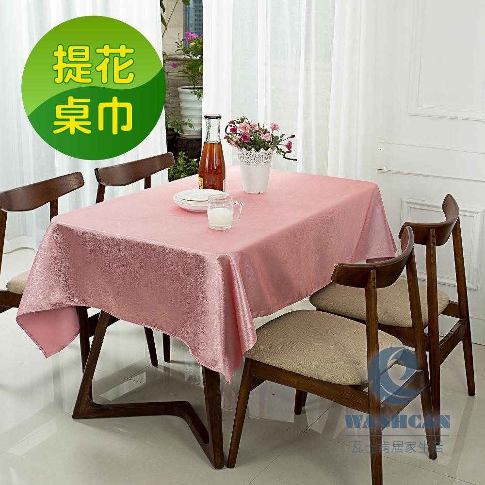 Washcan瓦士肯 輕奢提花桌巾 森林-粉 138*180cm