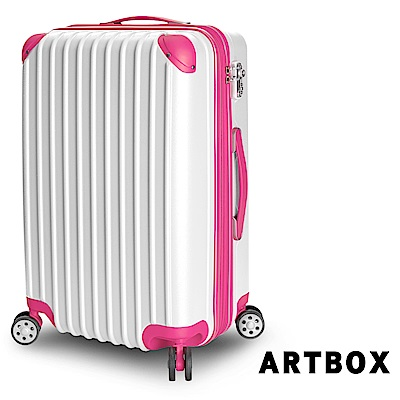 【ARTBOX】繽紛特調 20吋星砂電子紋抗刮可加大行李箱 (白色)