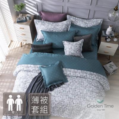 GOLDEN-TIME-藏青秘境-200織紗精梳棉薄被套床包組(雙人)