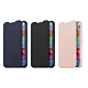 DUX DUCIS SAMSUNG Galaxy A71 SKIN X 皮套 product thumbnail 1