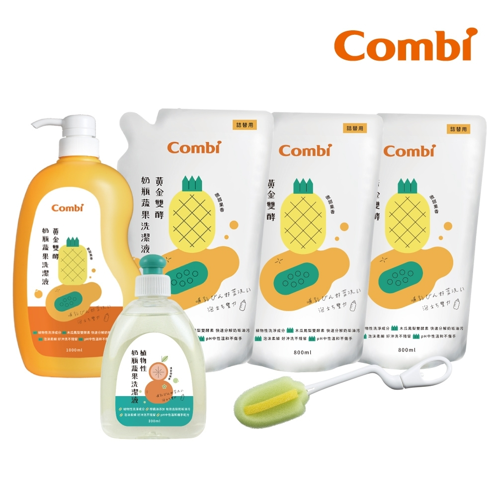 【Combi】黃金雙酵奶清箱購組合 贈奶瓶刷