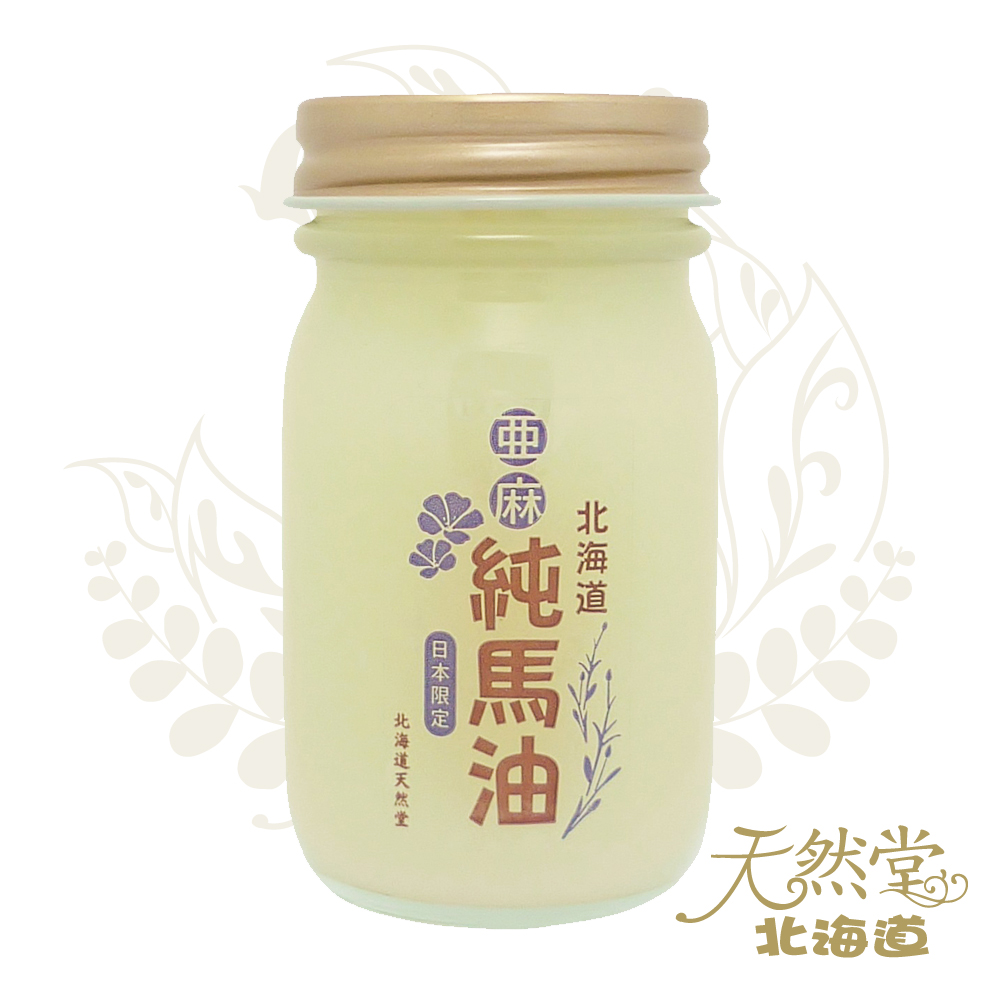 北海道天然堂 亚麻籽纯马油 70g日本限定版