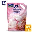 毛寶 衣物柔軟精-溫暖花香-補充包(1900gX6入/箱)