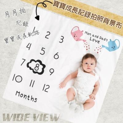 WIDE VIEW 寶寶成長記錄拍照背景布(GH-02)