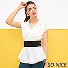 SO NICE簡約撞色造型拼接上衣