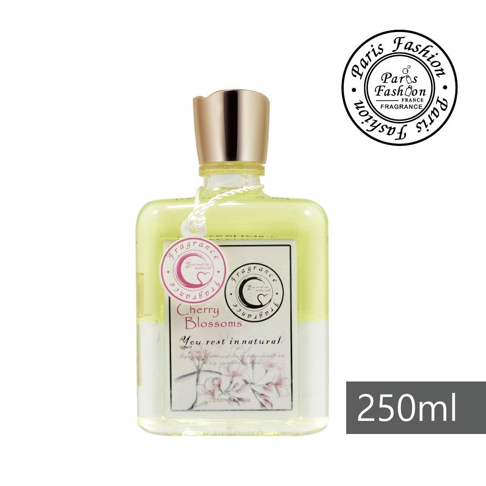 Paris fragrance巴黎香氛-隨心所浴系列按摩油250ml