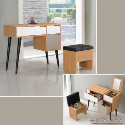 D&T 德泰傢俱 KOMA北歐簡約化妝台桌椅  -90x40x80cm