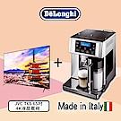 義大利 DeLonghi ESAM 6700 尊爵型 全自動義式咖啡機