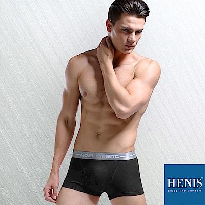 HENIS 簡約硬派 無痕包覆透氣機能四角褲-夜黑