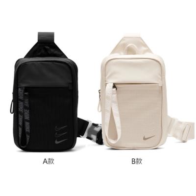 【時時樂限定】 NIKE Sportswear Essentials單肩包 側背包(共2色)
