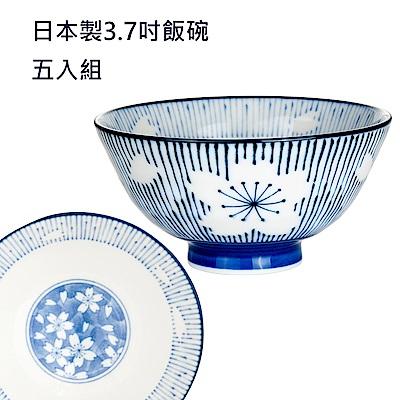 Royal Duke 日本製飯碗(11.3cm)5入組-藍櫻