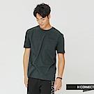 H:CONNECT 韓國品牌 男裝-口袋休閒圓領上衣-綠