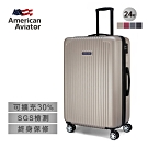 【American Aviator】24吋-NY紐約系列鑽紋抗刮超輕量行李箱(香檳金)