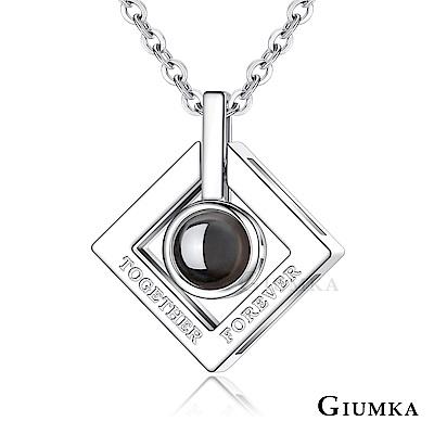 GIUMKA男女情侶項鍊925純銀真愛密碼單鍊(兩款任選)