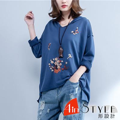 休閒連帽前短後長刺繡T恤 (藍色)-4inSTYLE形設計