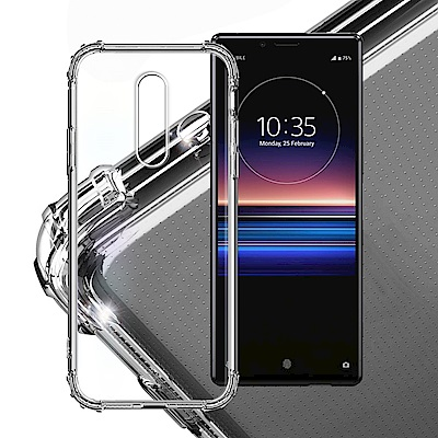 Xmart  for SONY Xperia 1  軍功抗撞防摔手機殼
