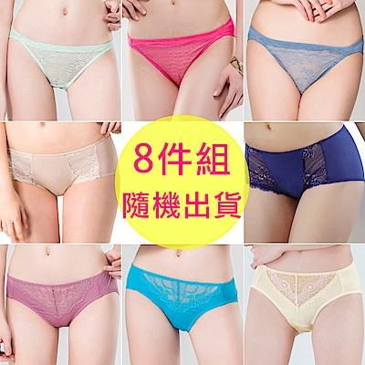 思薇爾 蕾絲包臀小褲M-XXL 八件組(隨機出貨)