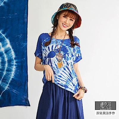 潘克拉 藍染紋涼感短袖T恤-淺藍