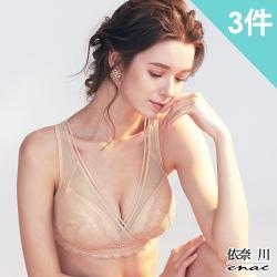 enac 依奈川 韓國TV款-凡爾賽宮廷風無鋼圈內衣(3件組-隨機)