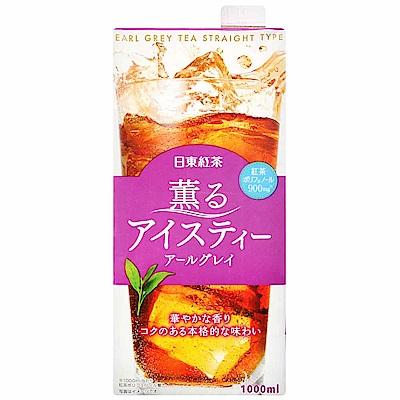 日東紅茶 伯爵茶飲料(1L)