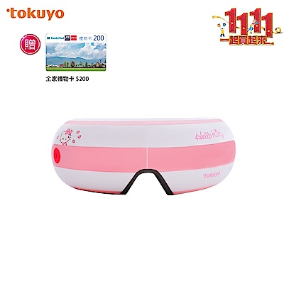 Hello Kitty X tokuyo FUN睛鬆PLUS眼部按摩器 TS-181H