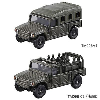 任選TOMICA NO.096 自衛隊機動車 2台 TM096A4+TM096-C2 多美