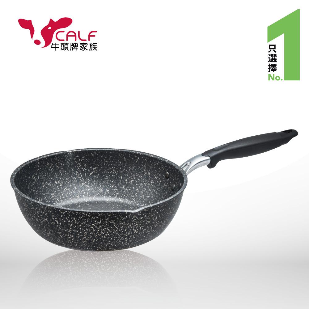 牛頭牌 小牛原石不沾平圓炒鍋28cm / 4.0L(無蓋)