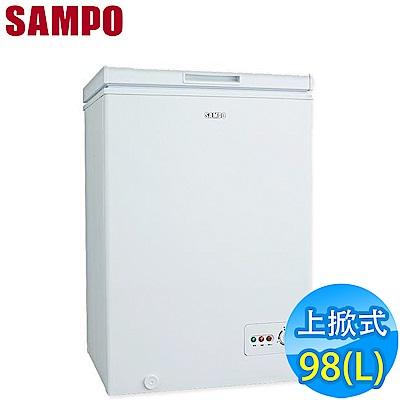 SAMPO聲寶 98L 風扇式自動除霜臥式冷凍櫃 SRF-102