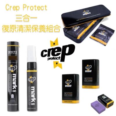Crep Protect  三合一終極復原組合-隨身擦鞋巾+ 專業級拋光雙效溫和麂皮擦+終極中底改造修復筆