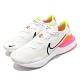 Nike 慢跑鞋 Renew Run 運動 男鞋 product thumbnail 1