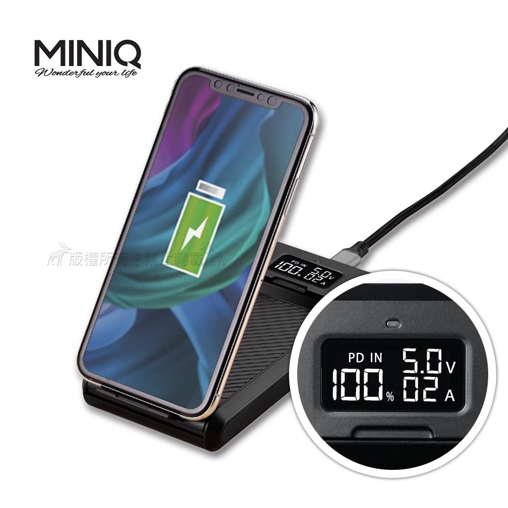 MINIQ 12000動態數字 無線充電 立架折合行動電源 支援QC3.0/PD雙向快充