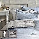 GOLDEN-TIME-烏克蘭印象-藍-精梳棉-單人三件式薄被套床包組