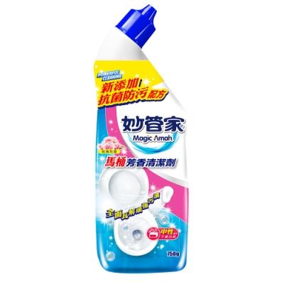 【妙管家】馬桶芳香清潔劑-玫瑰花香750g