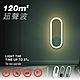 Reddot紅點生活 超聲波光感變頻驅鼠驅蚊器 product thumbnail 2