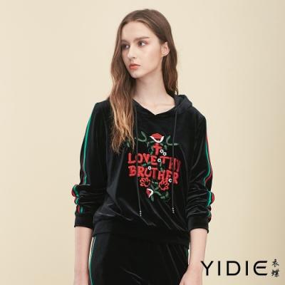 【YIDIE衣蝶】花朵字母刺繡純色帽T