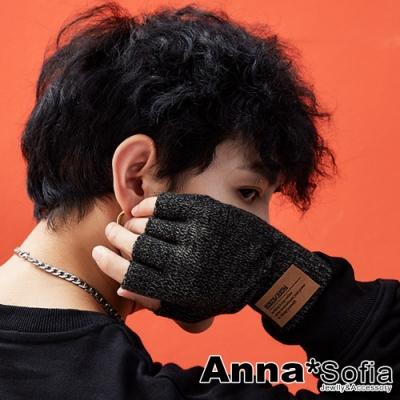 【2件69折】AnnaSofia 個性貼標中性 加絨防滑半指手套(麻灰褐系)