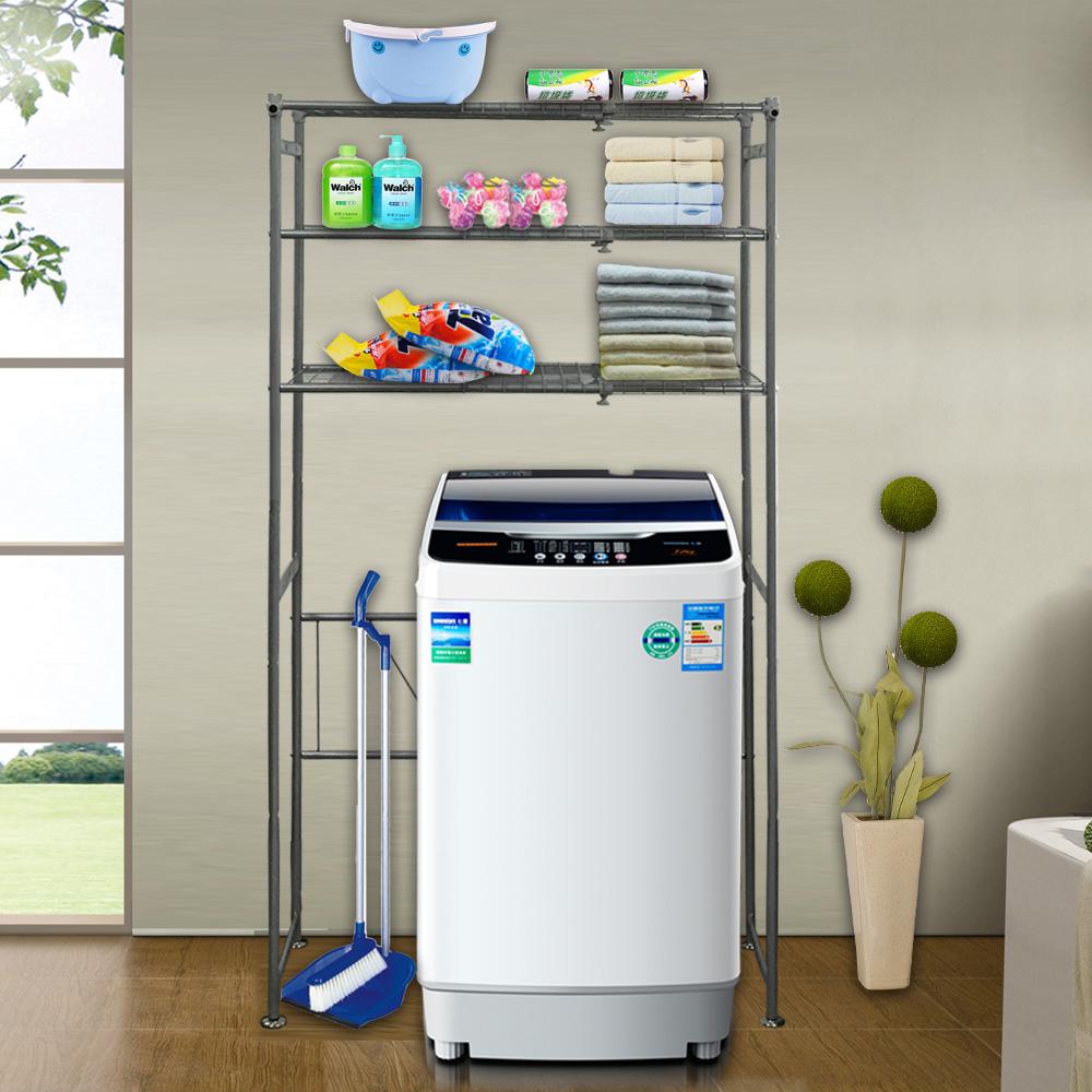巴塞隆納─三層層板伸縮洗衣機馬桶置物架V型設計強化結構