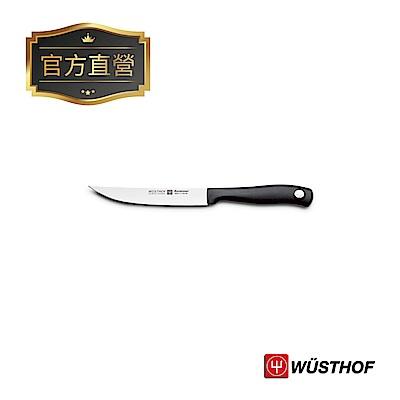 WUSTHOF 德國三叉牌 - 13cm牛排刀 SILVERPOINT系列