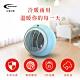 Matsutek台灣松騰 日式PTC陶瓷電暖器(冷暖兩用)水藍色 MH-1000-WRBL product thumbnail 1
