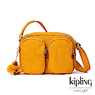 Kipling 活力鮮黃素面雙拉鍊前口袋側背包-PATTI