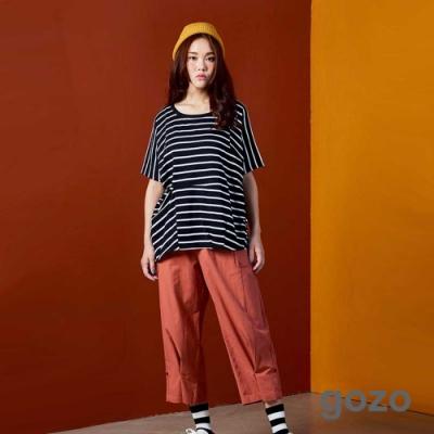gozo 可調式褲腳造型工裝褲(二色)