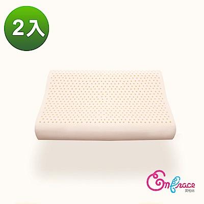 Embrace英柏絲 2入-100%天然 皇家工學 乳膠枕 一體成形 透氣抗菌