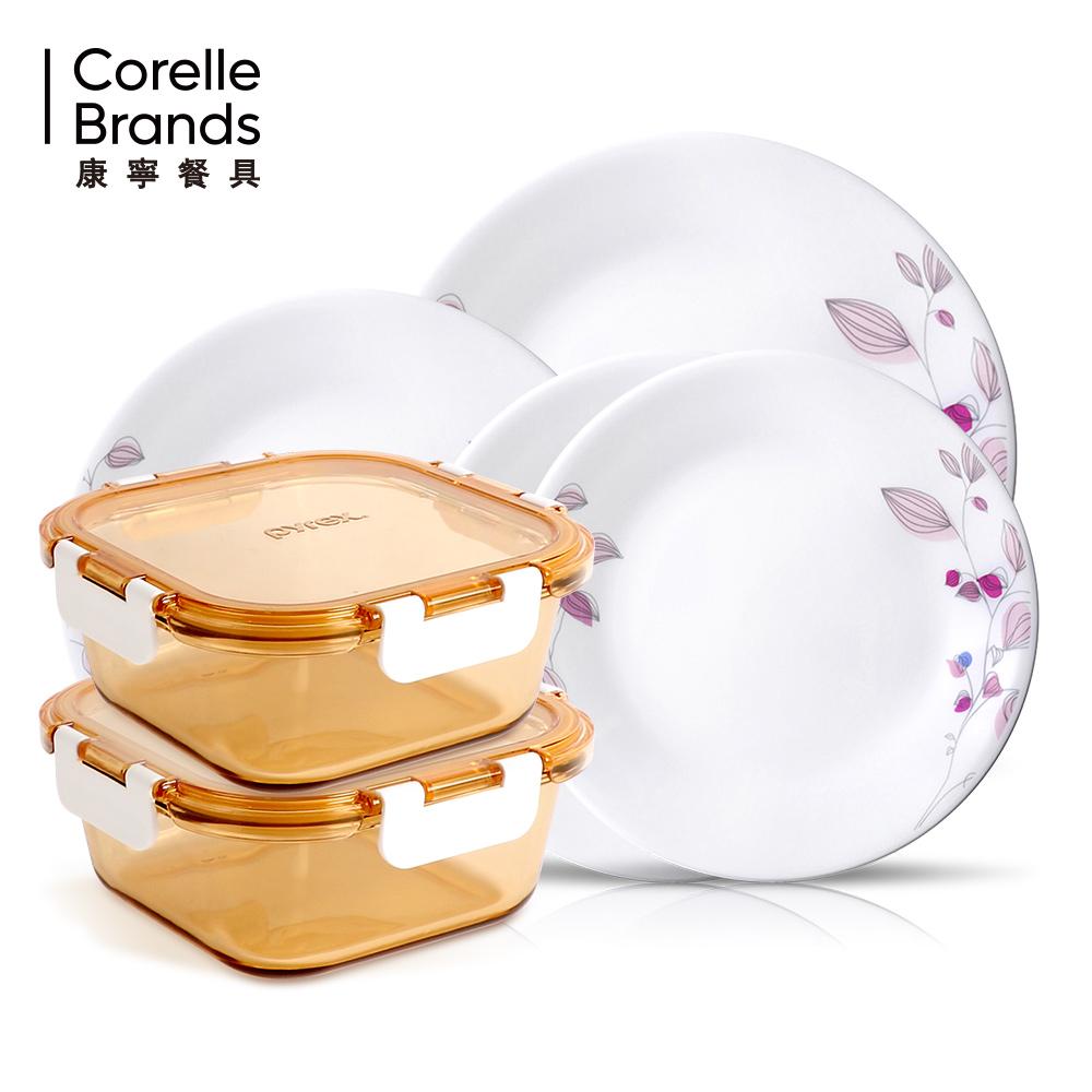 美國康寧 CORELLE嫣紅微風4件組+保鮮盒780mlx2