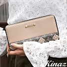 KINAZ 多卡層珍珠LOGOㄇ型拉鍊長夾-莎士比亞系列