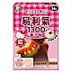 易利氣 磁力貼-1300高斯(24粒/盒)-Hello Kitty限定版