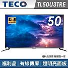 福利品TECO東元 50吋4K液晶顯示器+視訊卡TL50U3TRE
