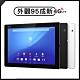 【福利品】Sony Xperia Z4 Tablet 4G版 32G 平板電腦 product thumbnail 1