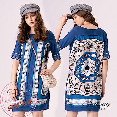 OUWEY歐薇 針織造型雙面穿絲巾印花洋裝(藍)