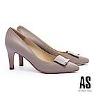 高跟鞋 AS 知性典雅金屬飾羊皮尖頭高跟鞋-米